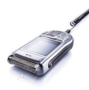 Noua generatie de mobile
