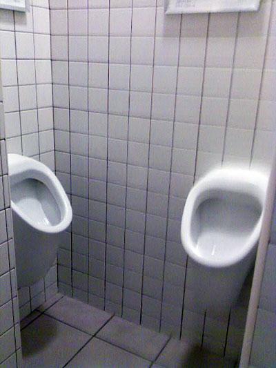 wc mcdonalds