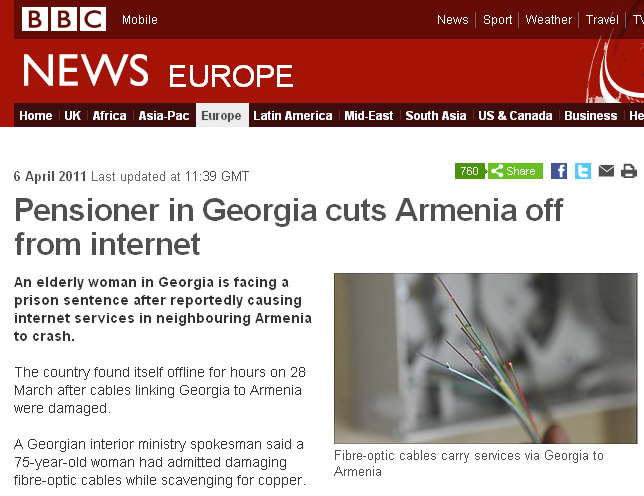 bbc stire