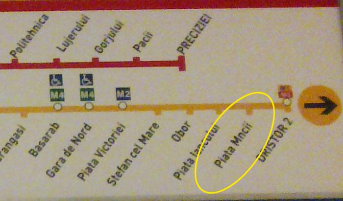 metrou eroilor