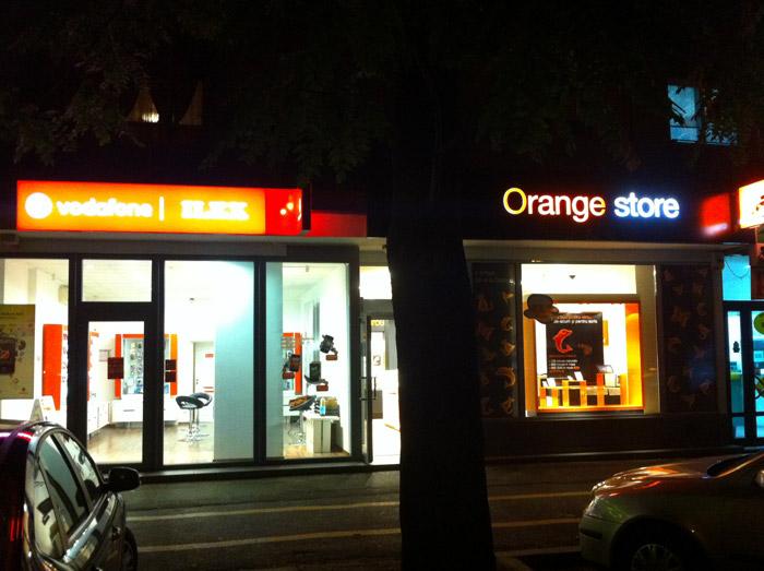 voda orange