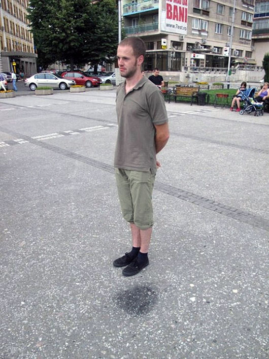 photo illusion