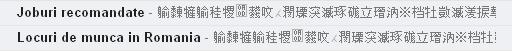 spam romana chineza