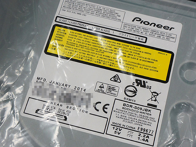 Pioneer BDR-S09J-BK 03