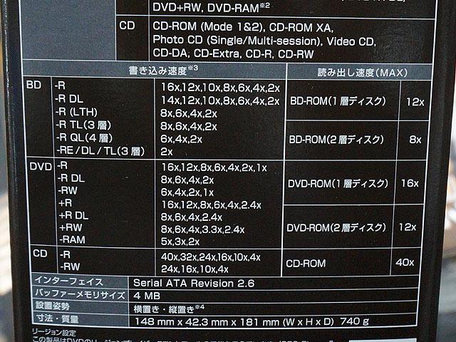 Pioneer BDR-S09J-BK 04