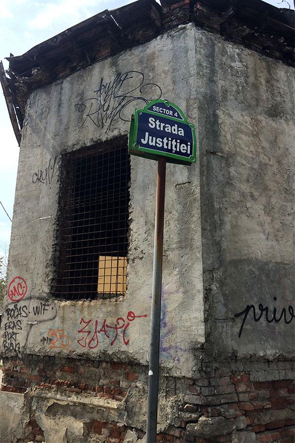 strada justitiei