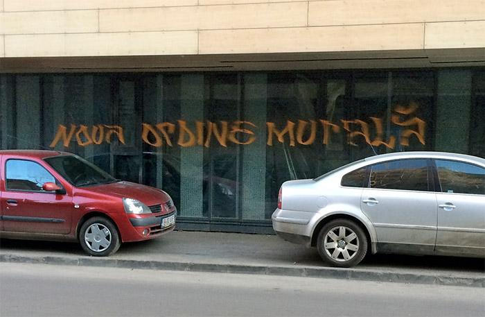 noua_ordine_murala