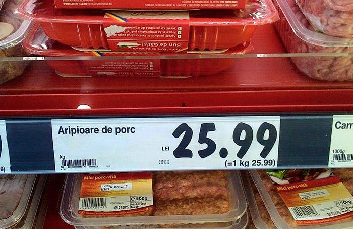 aripioare-porc