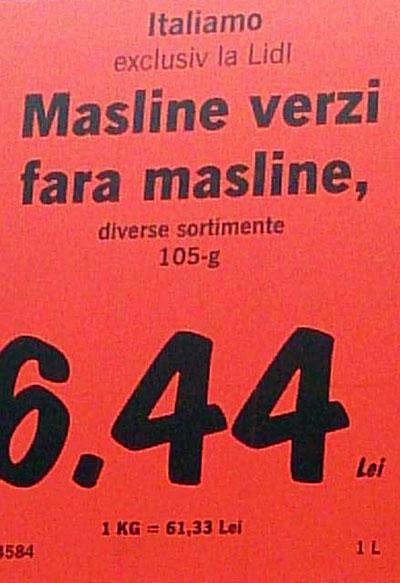 masline_fara_masline