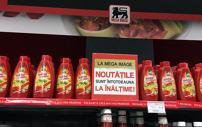 ketchup-spring-mega-image