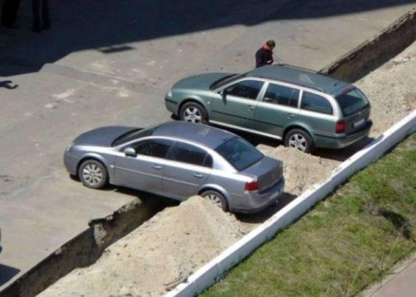 parcare masini