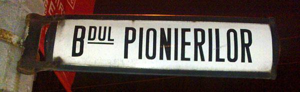 pionierilor