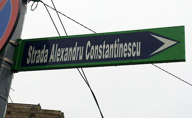 strada alexandru constantinescu